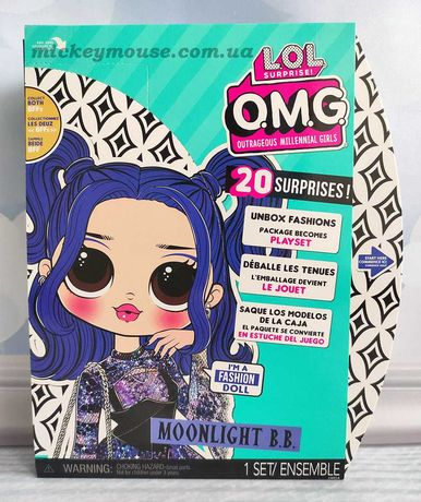 Кукла ЛОЛ ОМГ Леди Луна LOL Surprise OMG Moonlight B. B. 572794