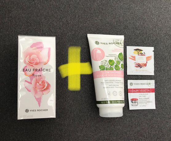 Super na Dzień Kobiet Yves rocher woda folia Róża + gratisy!!