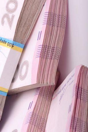Простой в оформлении кредит займ на карту. Деньги в долг без отказа.