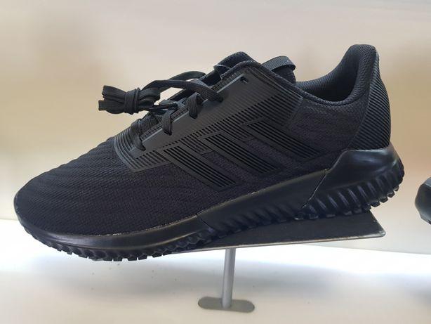 Мужские кроссовки Adidas Climawarm 2.0 G28942