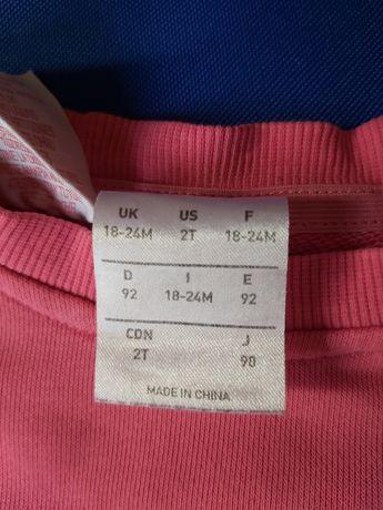 Bluza z Adidasa dla dziewczynki