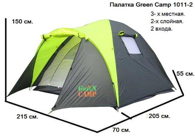 Палатка двухслойная  3-х местная GreenCamp 1011-2 (на 2 входа)