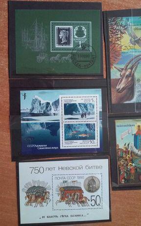 Znaczki pocztowe ZSRR 1990r Mi bl 212,213,214,215,216