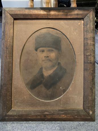 Portret XIX w. przodka,  zabytek, obraz