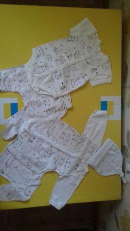 Наборчик для новорожденных