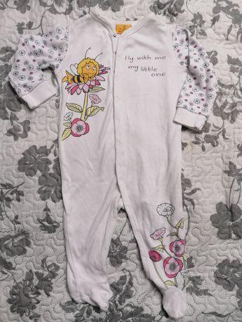 Piżamka niemowlęca
