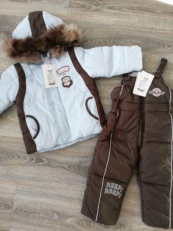 Kombinezon komplet kurtka spodnie zima 86 nowe