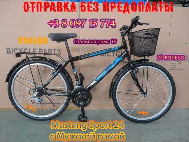 Городской Велосипед Mustang Sport 26 с мужской рамой Черно-Синий