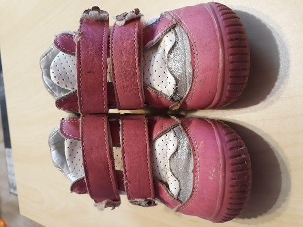 Buty jesienne na podwórko
