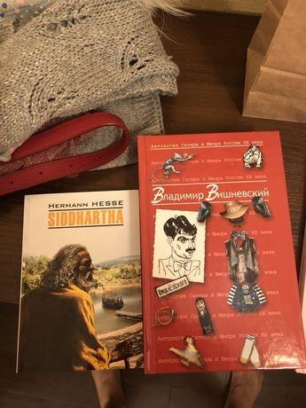Подарю книги