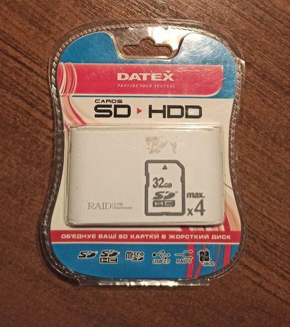 Кардридер RAID USB Enclosure