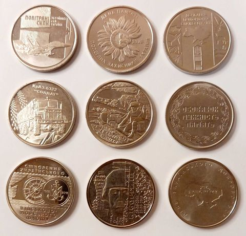 Юбилейные памятные монеты 10 гривен 2018-2020 полный комплект 9 монет