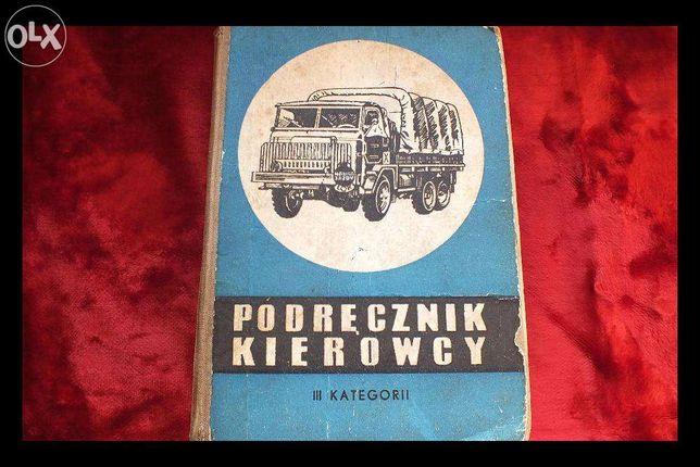Stara książka Podręcznik kierowcy III kategorii z 1972r.