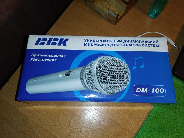 Продам микрофон DM-100