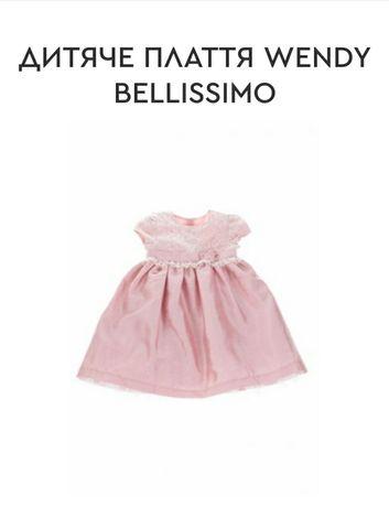 Платье wendy bellissimo 12-18 мес