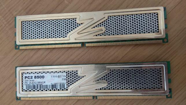 Пам'ять OCZ DDR2-1066 4Gb PC2-8500 (Kit of 2x2Gb) Gold Edition память