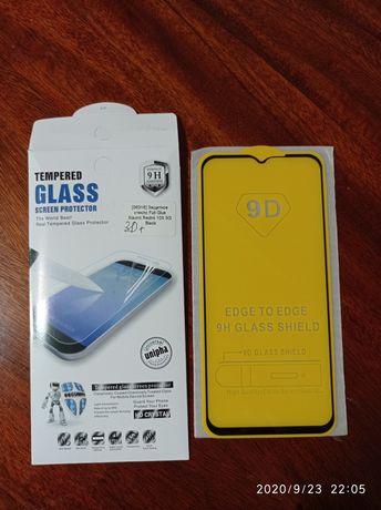 Защитное стекло для Xiaomi Redmi 10X.