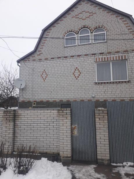 Срочно продам прекрасный дом