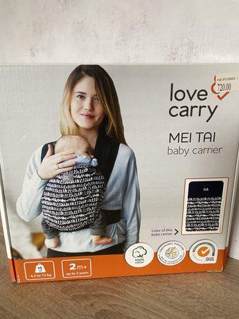 Слинг Love Carry
