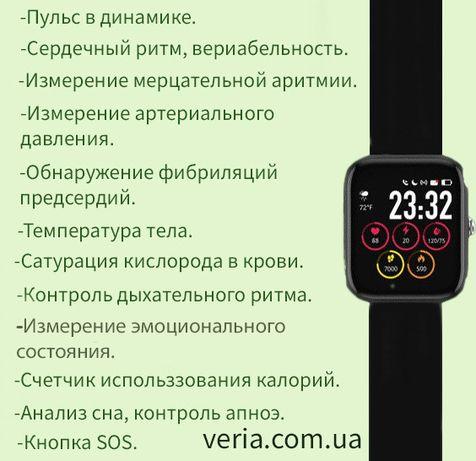 Умные часы, Vyvo Watch, США.