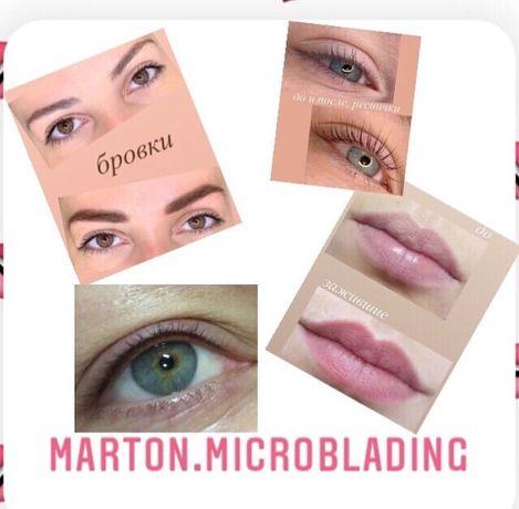 Обучение перманентный макияж, ламинирование ресниц