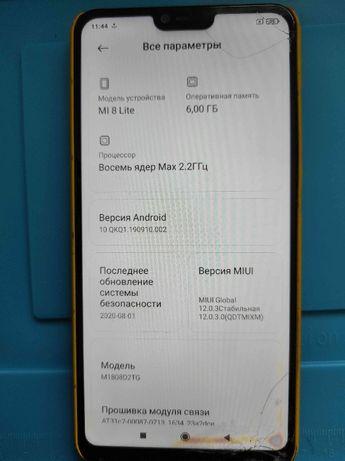 Дисплейный модуль Xiaomi Mi 8 Lite оригинал дисплей сенсор рамка