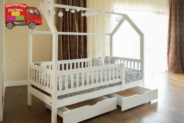 Кровать Детская Домик Подростковая из Дерева/ Кроватка Деревянная Дом