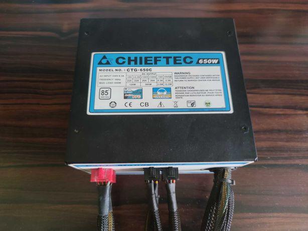 Блок питания для ПК Chieftec CTG-650C (чифтек)