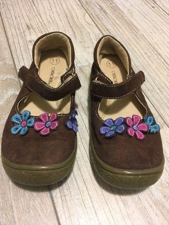 Buty dla dziewczynki rozmiar 29