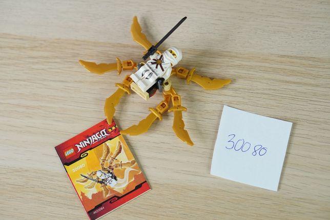 Lego 30080 #1 - Ninjago - Ninja Glider - WYPRZEDAŻ KOLEKCJI
