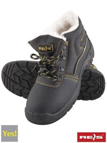 Зимове робоче взуття Спецобув Reis