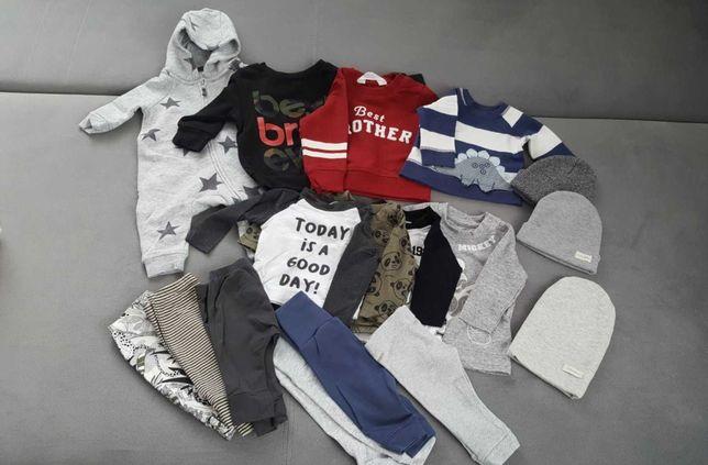 Paka ubrań dla chłopca 50-68 Next Zara HM FF Primark