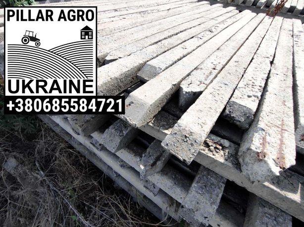 Виноградні бетонні армовані стовпчики столбики бетонные 1,6/2,2/2,4 м