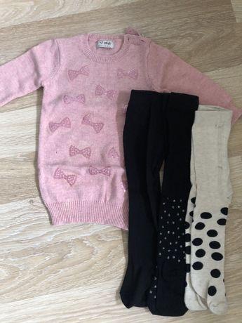 Sweter i rajstopki Next nowe 6-12 miesięcy