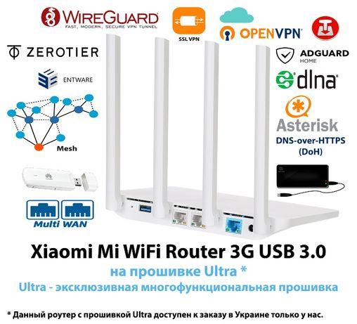 Гигабитный роутер Xiaomi Mi WiFi Router 3G USB 3.0 (прошивка Ultra)