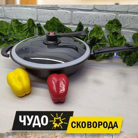 Казан-вок «Сила Гранита»