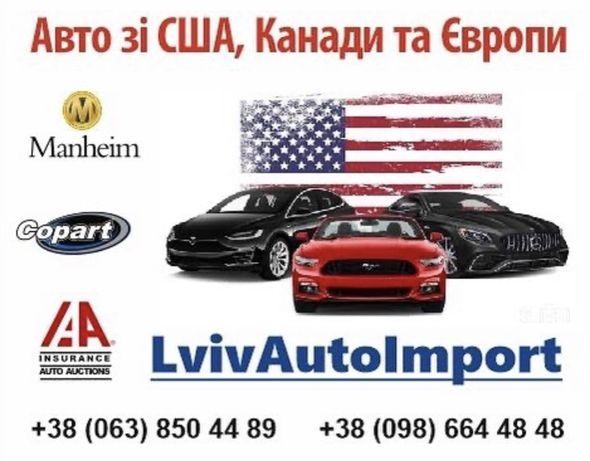Пригон авто з |США|Канади|Європи|