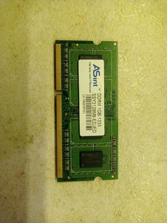 Pamięć RAM DDR3 1GB 1333MHz do laptopa