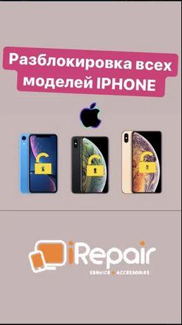 Gevey AIO R-SIM Разблокировка IPhone 6s/8 plus/X/Xr/Xs/11/11pro UNLOCK