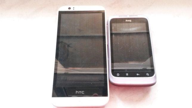 HTC Desire 510 , HTC Sense