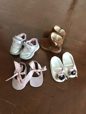 Лот детской обуви