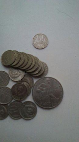 Монеты, нумизматика