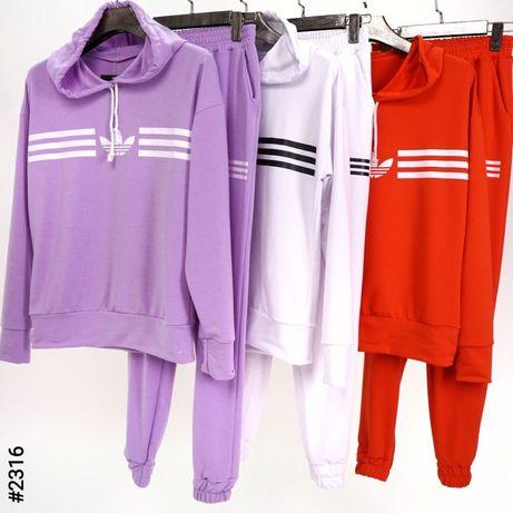 Женский спортивный костюм Adidas Nike