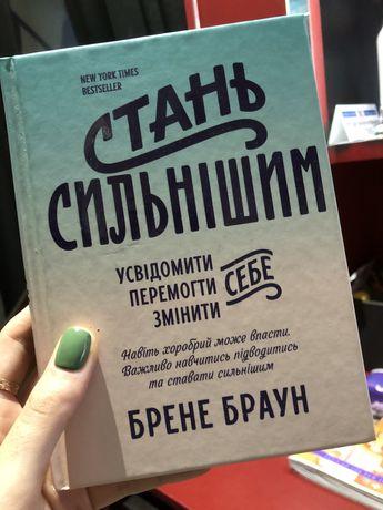 Книга/книжка/книги