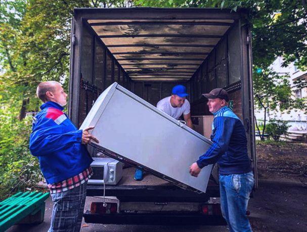 Переселение грузоперевозки мебели доставка грузчики вывоз строй мусора