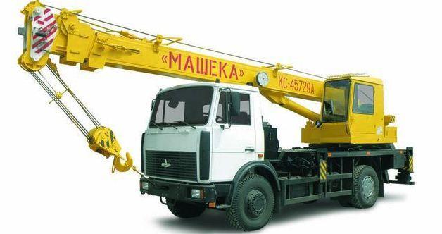 Услуги автокрана КС 3579 20м., Автовышки АГП - 22, КамАЗ – 53212 10 т.