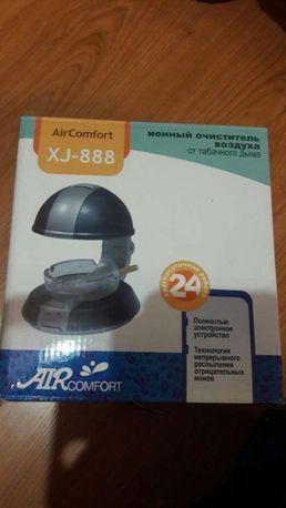 Продам airComfort xj-888