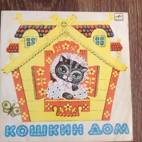 Пластинки з СССР (Дитячі казки)