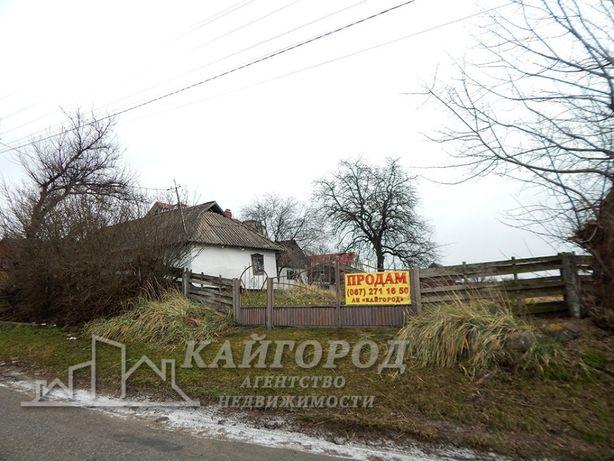 Продам шикарный участок с домиком, рядом с речкой Рось в с. Пилипча
