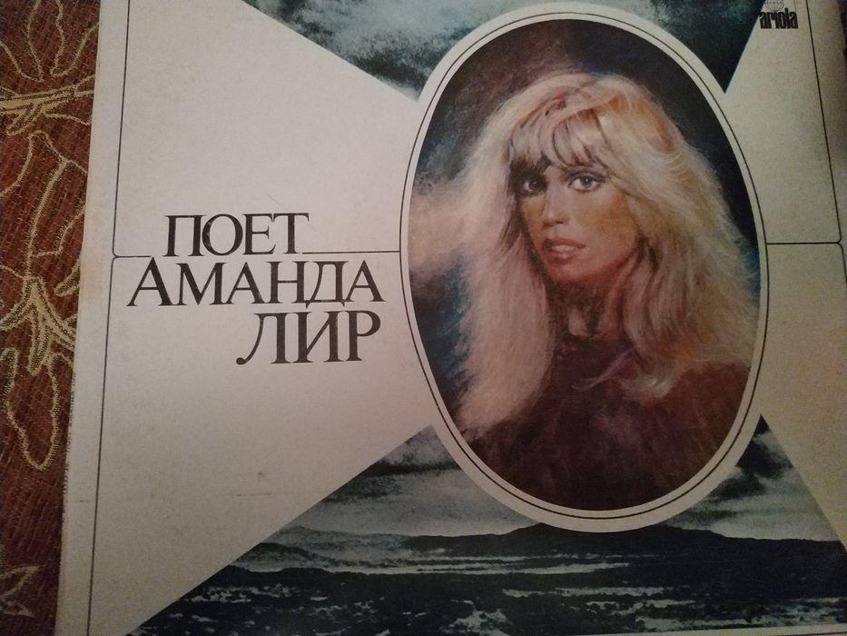 Пластинка виниловая Поет Аманда Лир Хмельницкий - изображение 1